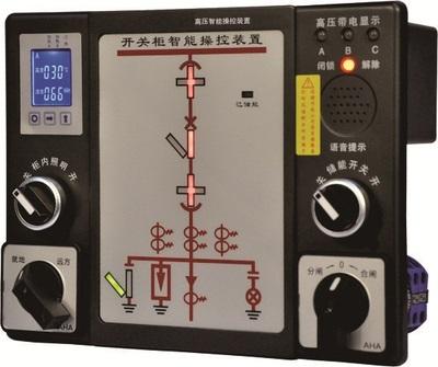 PMD-6004开关柜智能操控装置