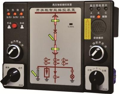 PMD-6002开关柜智能操控装置