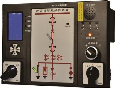 PMD-6006开关柜智能操控装置