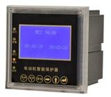 PMD-3002一体式电动机保护装置