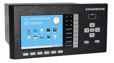PMD-2006高端电能质量监控装置