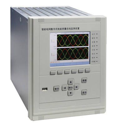 PMD-2003在线电能质量监测仪